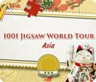 لعبة  1001 Jigsaw World Tour: Asia