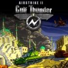 لعبة  Air Strike II: Gulf Thunder