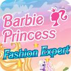 لعبة  Barbie Fashion Expert