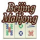 لعبة  Beijing Mahjong