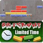 لعبة  Brickout