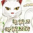 لعبة  Cat Math