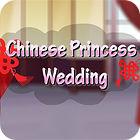 لعبة  Chinese Princess Wedding