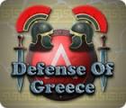 لعبة  Defense of Greece