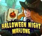 لعبة  Halloween Night Mahjong