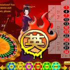 لعبة  Japanese Roulette