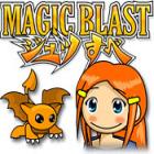 لعبة  Magic Blast