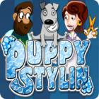 لعبة  Puppy Stylin`
